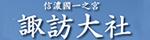 suwataisya