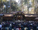 大社「新年祈請祭」抽籤式参列場所の抽籤