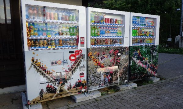 道の駅「蔦木宿」に「本三」自動販売機