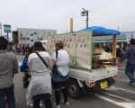 熊本地震義援金を社協に寄託